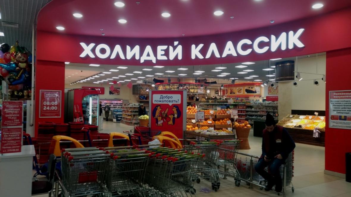 Фото: ksonline.ru