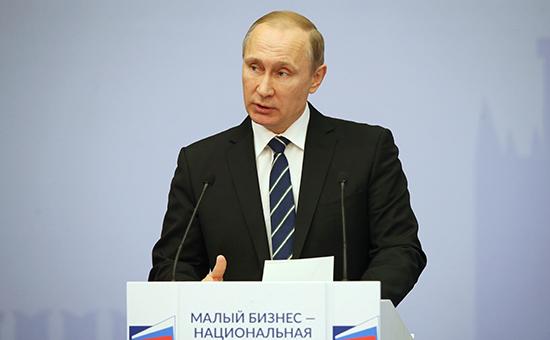 Президент России Владимир Путин напленарном заседании предпринимательского форума «Малый бизнес-национальная идея?»