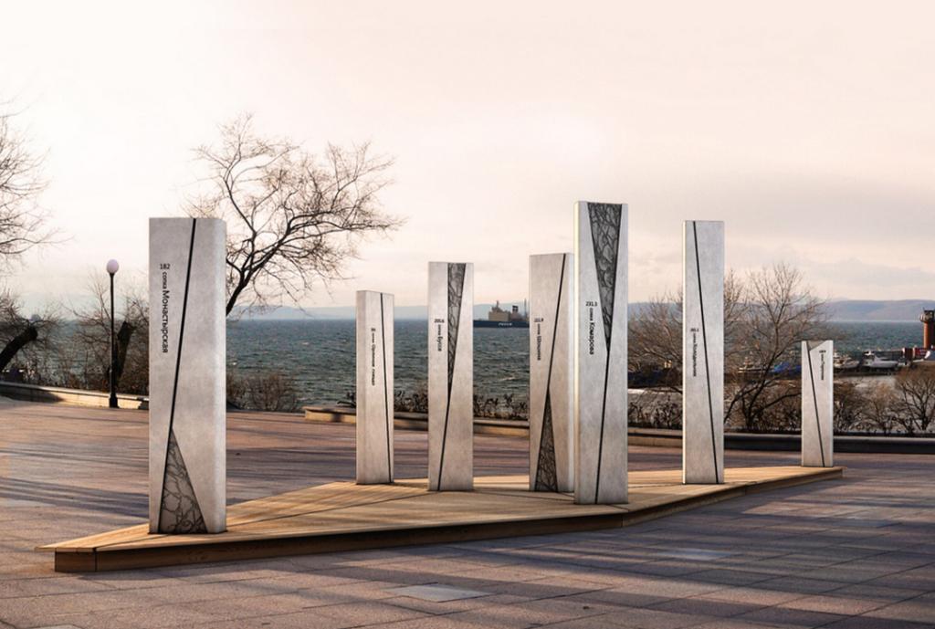 Скульптура «Сопки Владивостока»