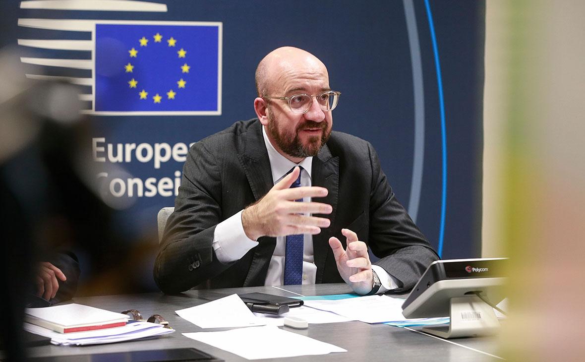 Президент Совета Европы Чарльз Мишель