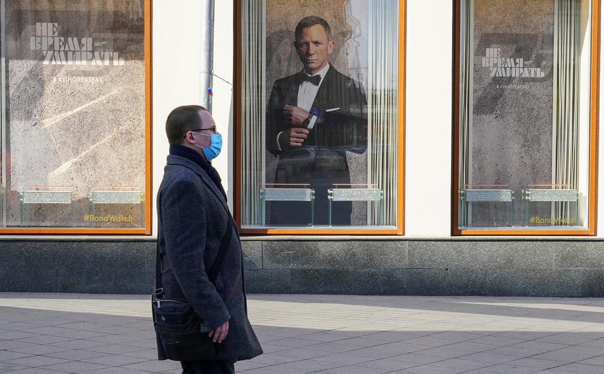 Фото:Татьяна Гомозова / Reuters