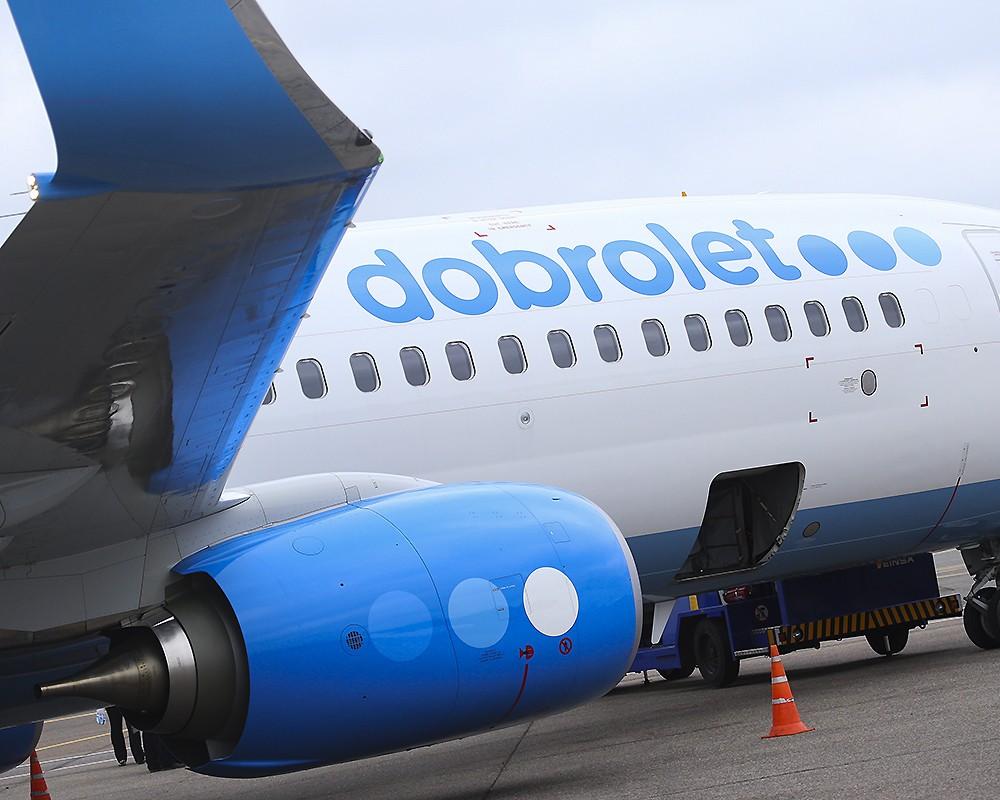 Авиабилеты добролет купить билет билет на самолет до пензы