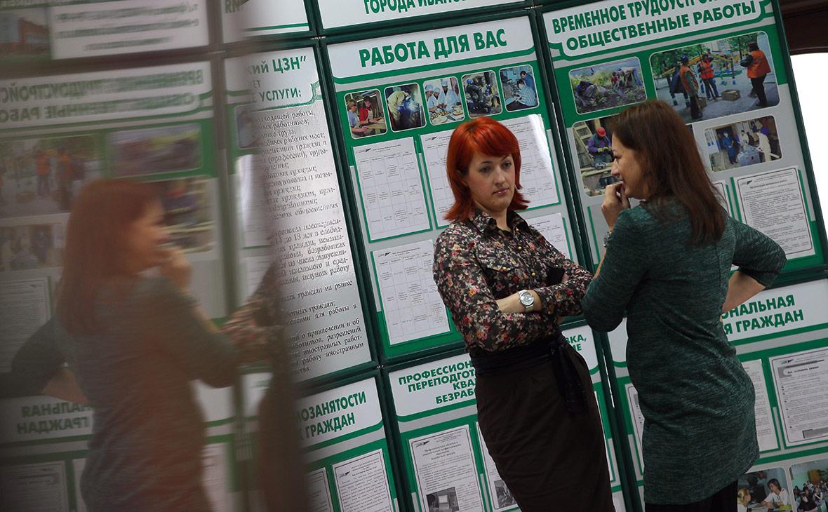 Женщины рассказали Thomson Reuters о дискриминации в российском бизнесе
