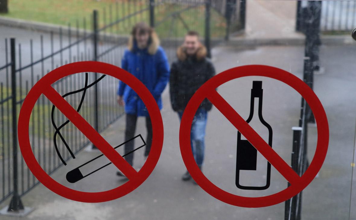 Власти Камчатки предложили бороться с пьянством посредством рейтингов