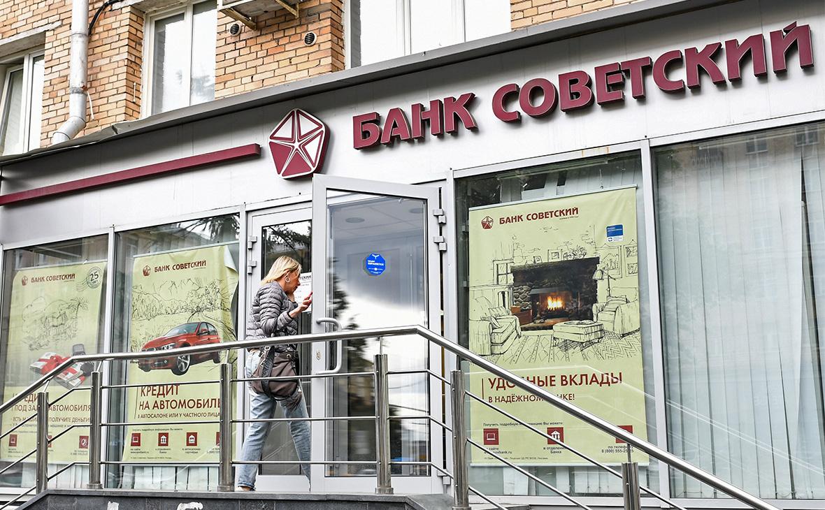 московский кредитный банк в спб вклады