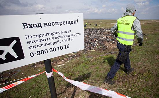 Донецкая область, место крушения Boeing 777