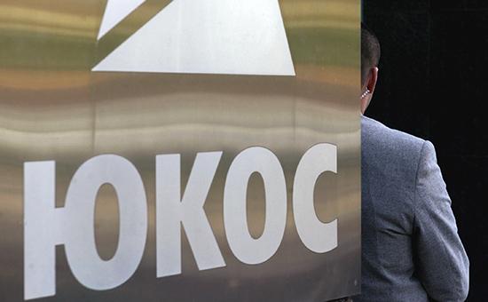 У центрального офиса компании ЮКОС, фото 2004года