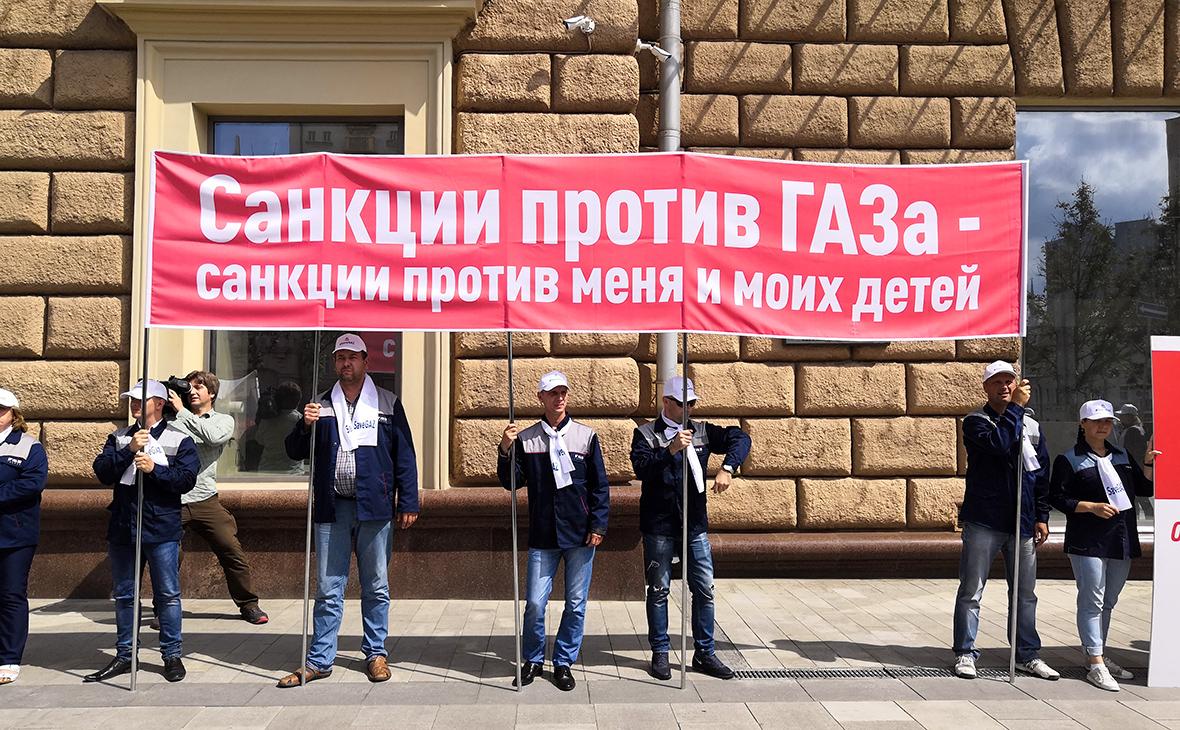 Фото: Любовь Порываева / РБК