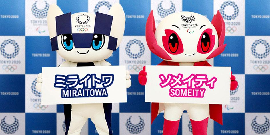 Фото: официальный сайт оргкомитета Олимпиады в Токио