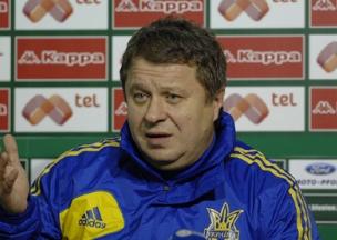 Фото: ffu.org.ua