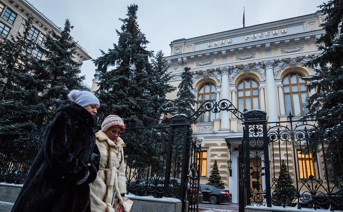 потребительский кредит под низкий процент в нижнем новгороде