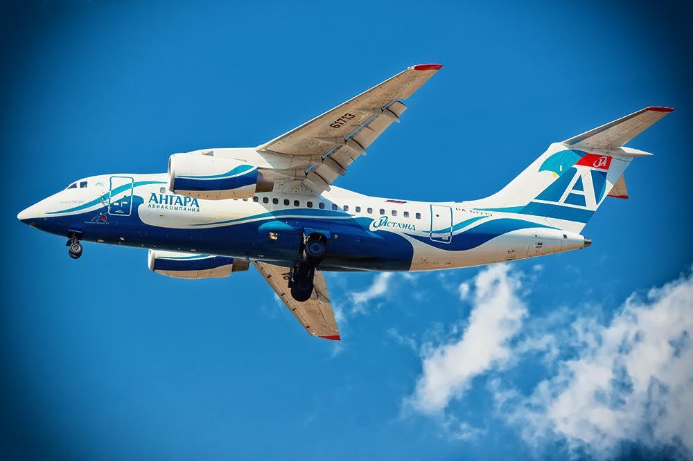Цена билета на самолет новосибирск томск билеты на самолет из спб в болгарию