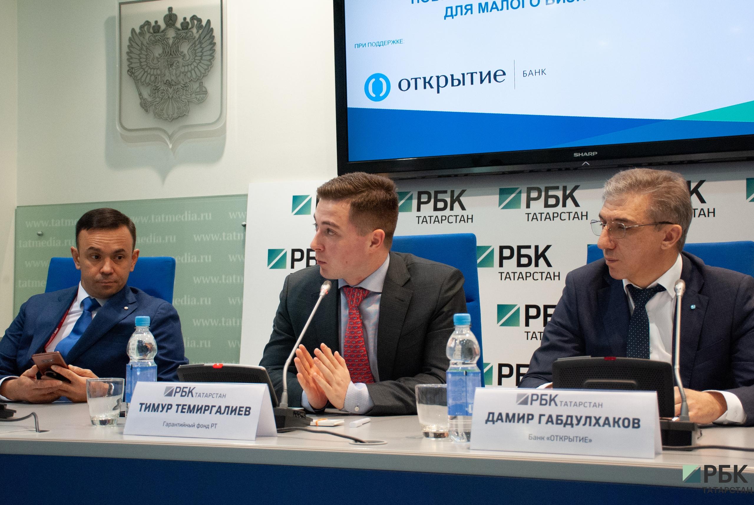 слева направо:Руслан Абдулнасыров,Тимур Темиргалиев иДамир Габдулхаков