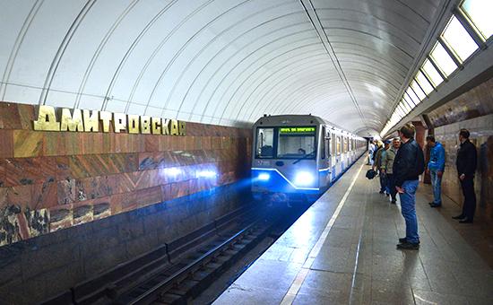 Станция метро «Дмитровская»