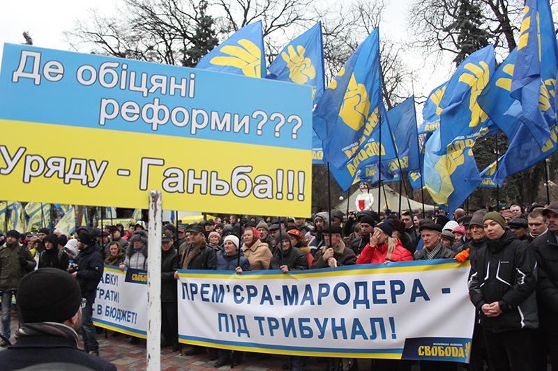 Фото: Сергей Резник/ТАСС