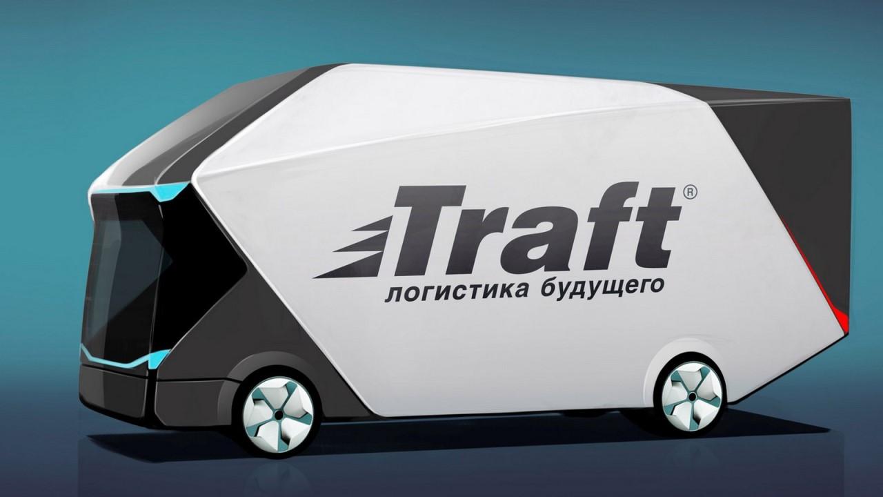 Победитель объявленного Traft конкурса на лучший дизайн-концепт беспилотного грузовика