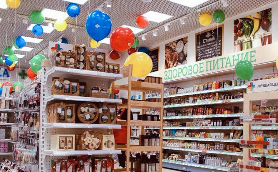 Фото: Сеть магазинов Бьютека / Facebook