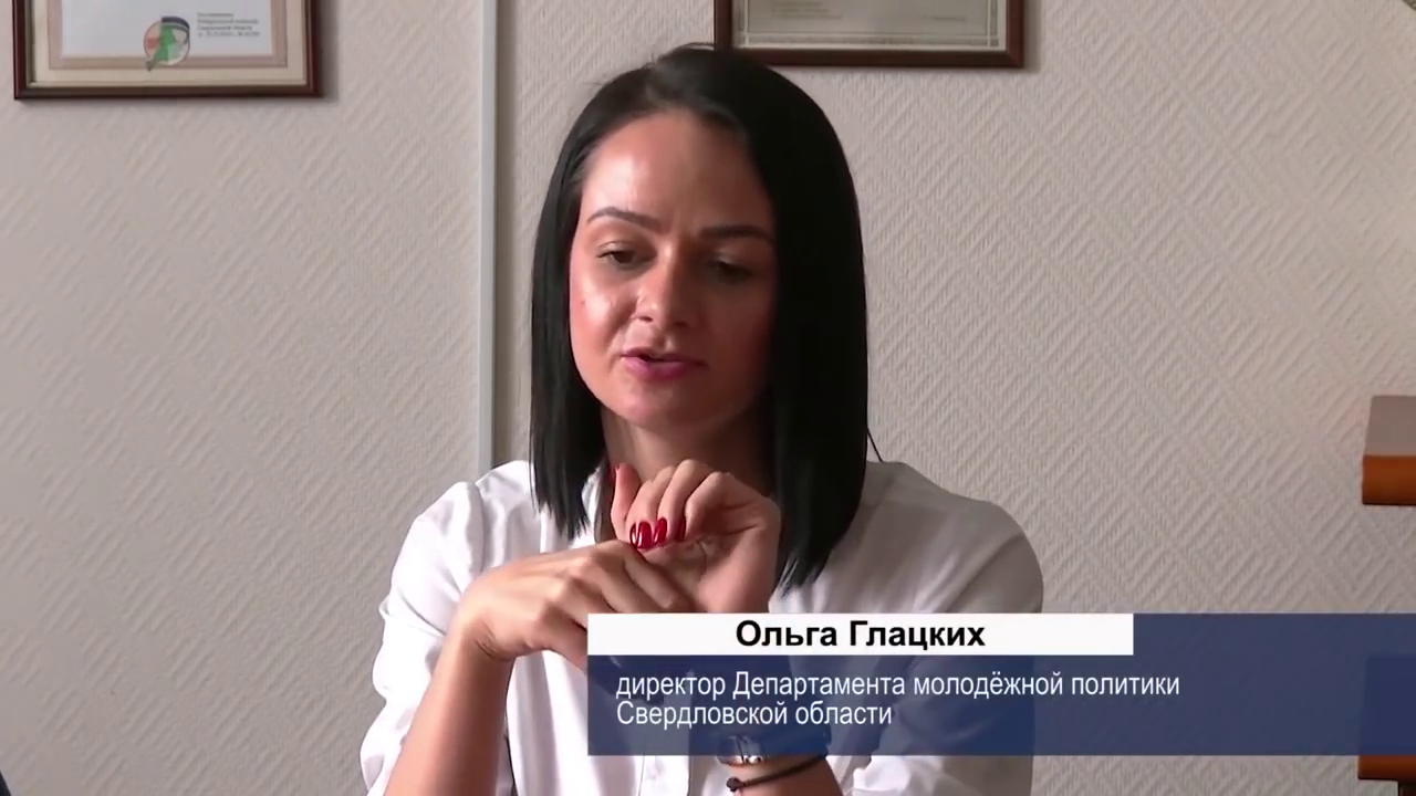 Видео: ЭХО-ТВ 24
