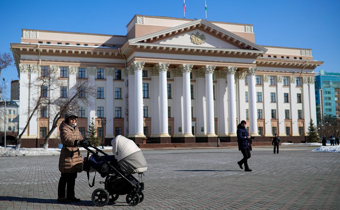 Здание правительства Тюменской области