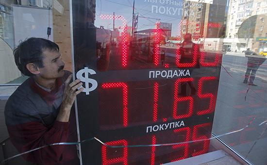 Рубль продемонстрировал рекордную зависимость от нефти с 2003 года