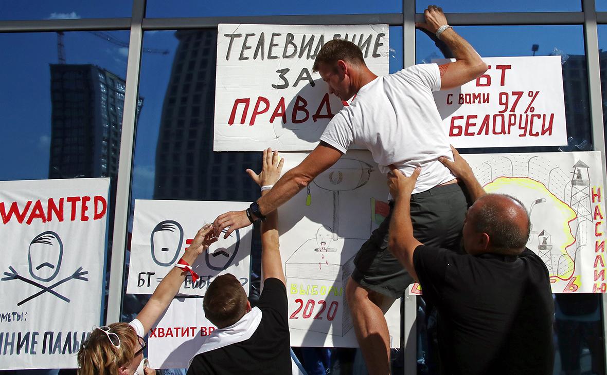 Митинг у здания «Белтелерадиокомпании»
