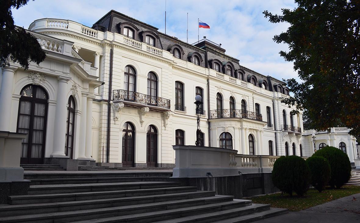 Посольство РФ в Чехии
