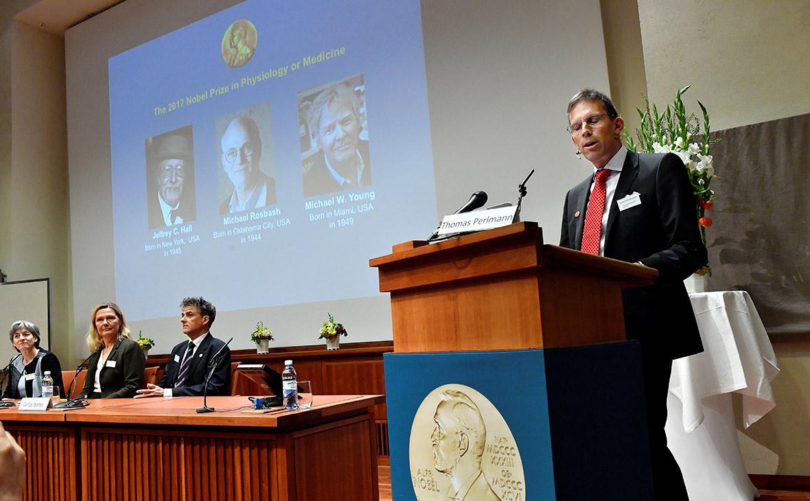 Объявление лауреатов Нобелевской премии по медицине. 2 октября 2017 года