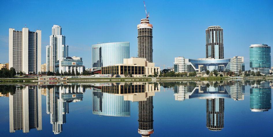 Бизнес-центры в Екатеринбурге