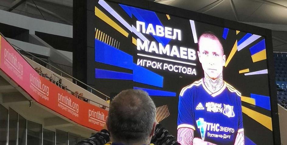 Фото: пресс-служба «Ростова»