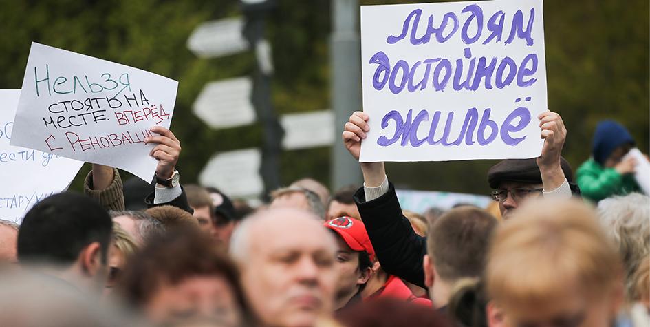 Участники митинга в поддержку сноса пятиэтажек в районе Кузьминки в мае 2017 года