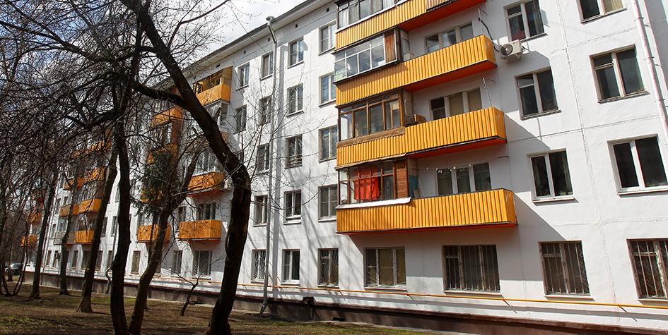 Пятиэтажный дом наКаширском шоссе вМоскве