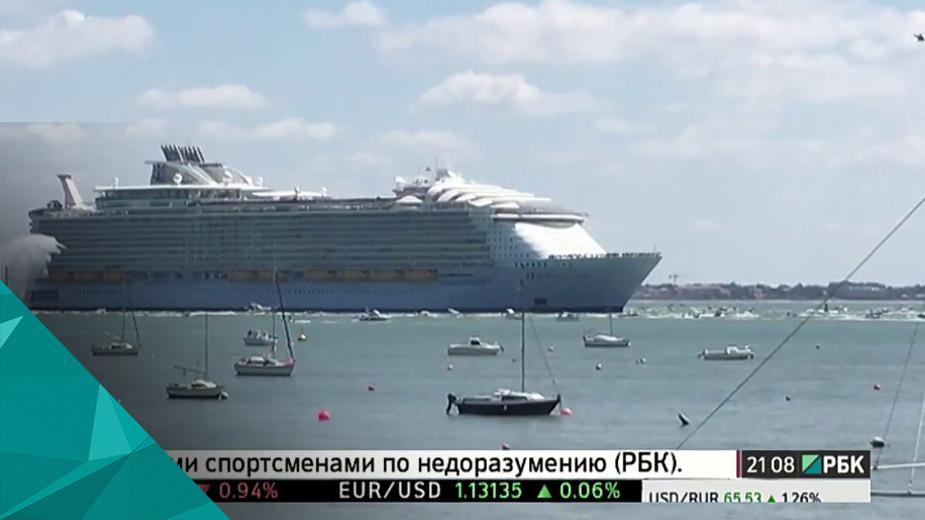 Самый большой вмире круизный лайнер—Harmony of the Seas—отправился всвое первое путешествие. В воскресенье днём он покинул французский город Сен-Назер ивзял курс напорт Саутгемптон наюжном побережье Великобритании