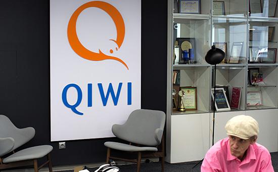 Офис компании QIWI. Архивное фото