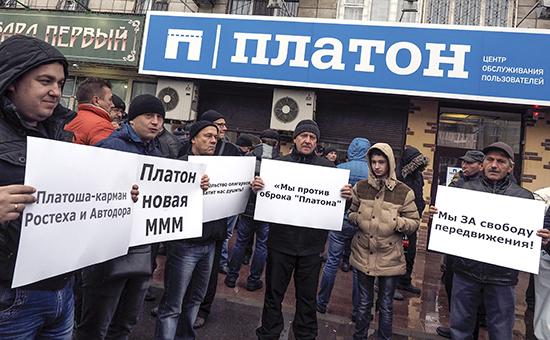 Акция протеста дальнобойщиков у офиса системы взимания платы «Платон» вВолгограде, 20 ноября 2015 года