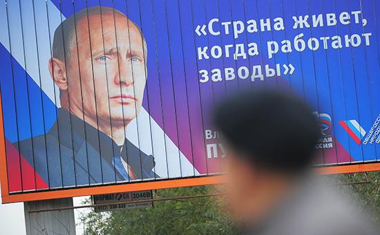 Агитационный плакат с изображением Владимира Путина, 21 октября 2011 год