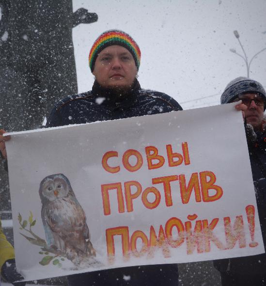 Митинг против строительства мусоросортировочного комплекса в Раздольном.
