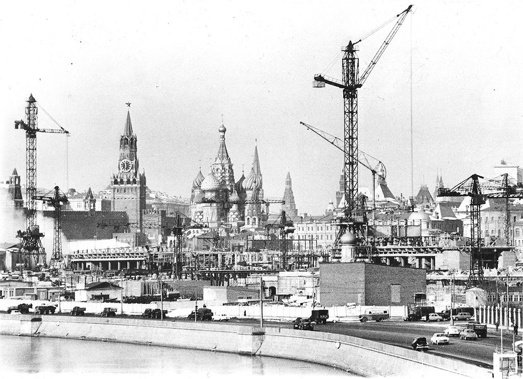 Строительство в Зарядье в 1964 году