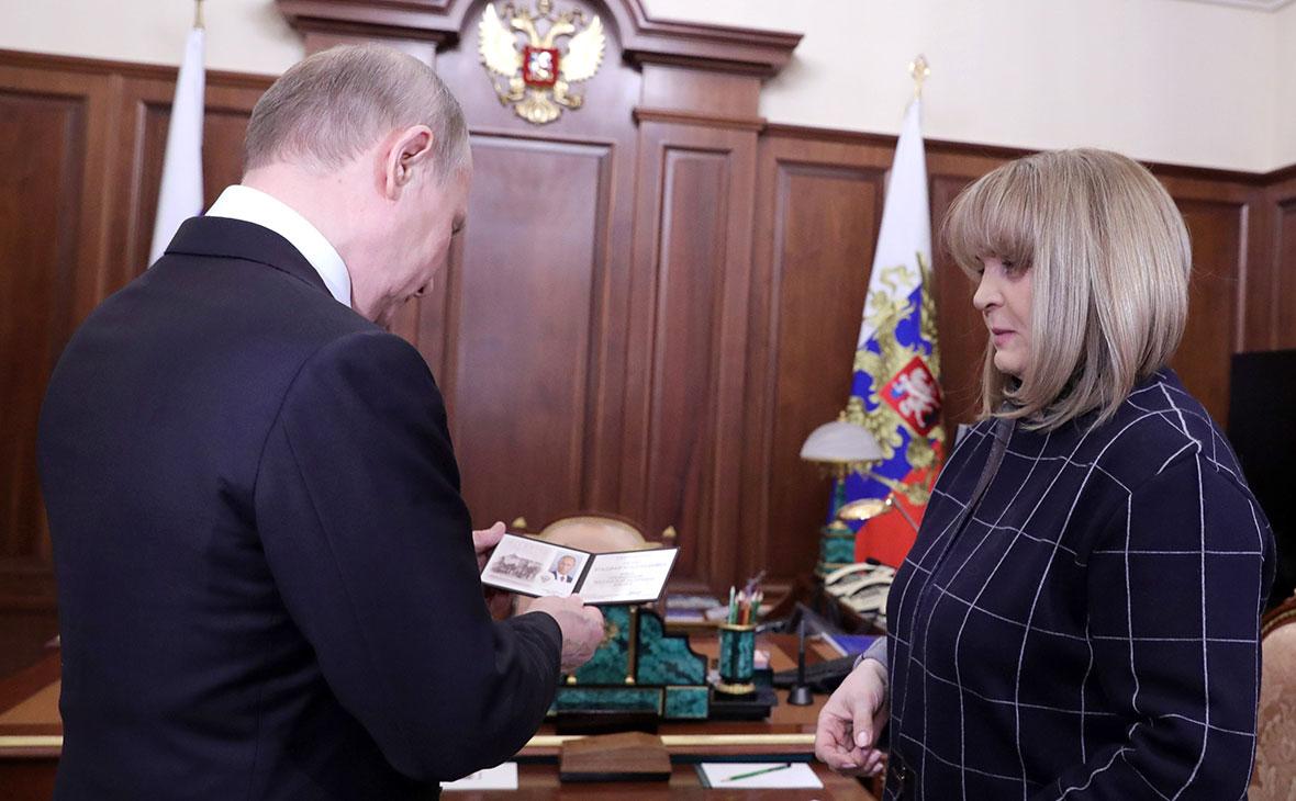 Владимир Путин иЭлла Памфилова