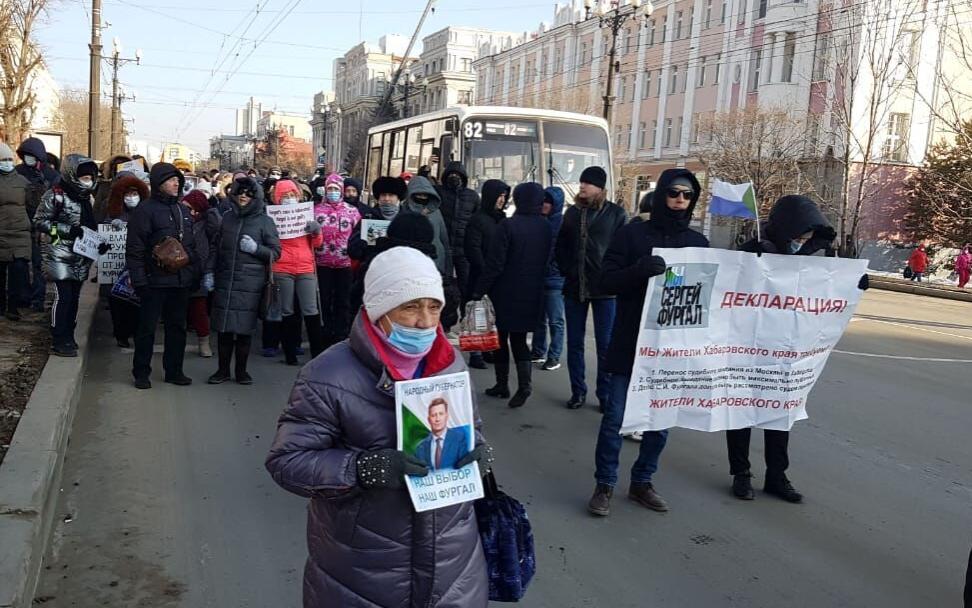 Фото: dvhab.ru