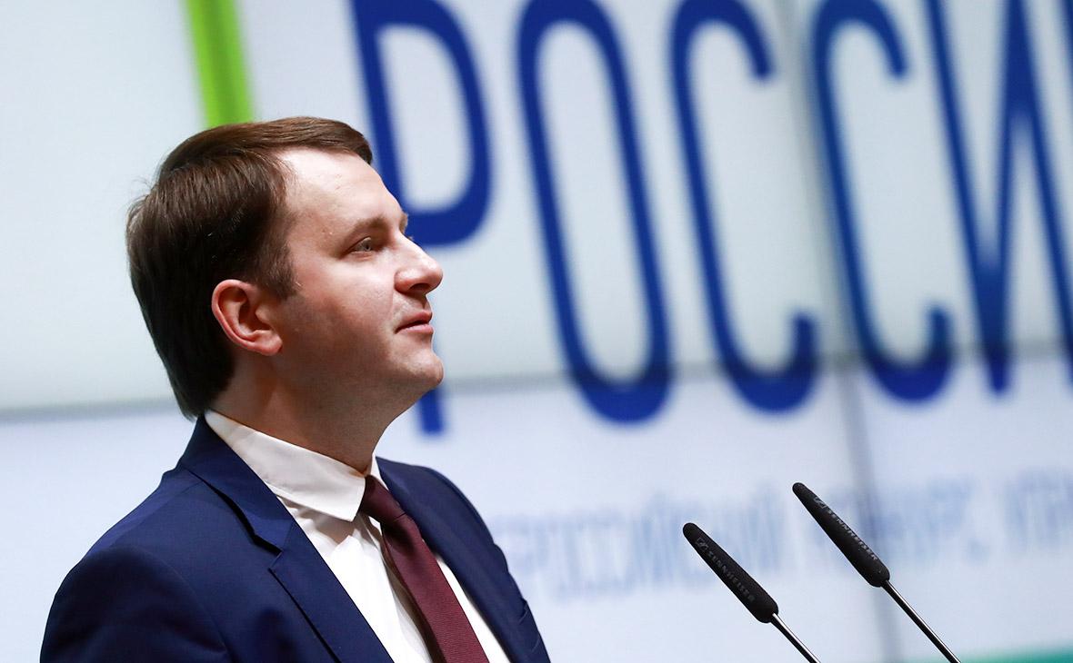 Орешкин предрек России рост ВВП на 3–3,5% в год через «пару лет»