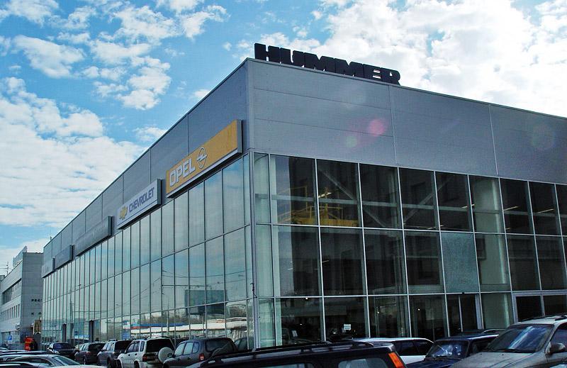 Дженсер автосалон москва официальный авто ломбард в украине