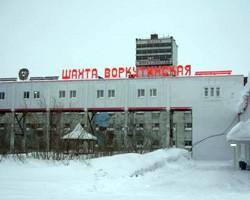 Фото: МЧС РФ