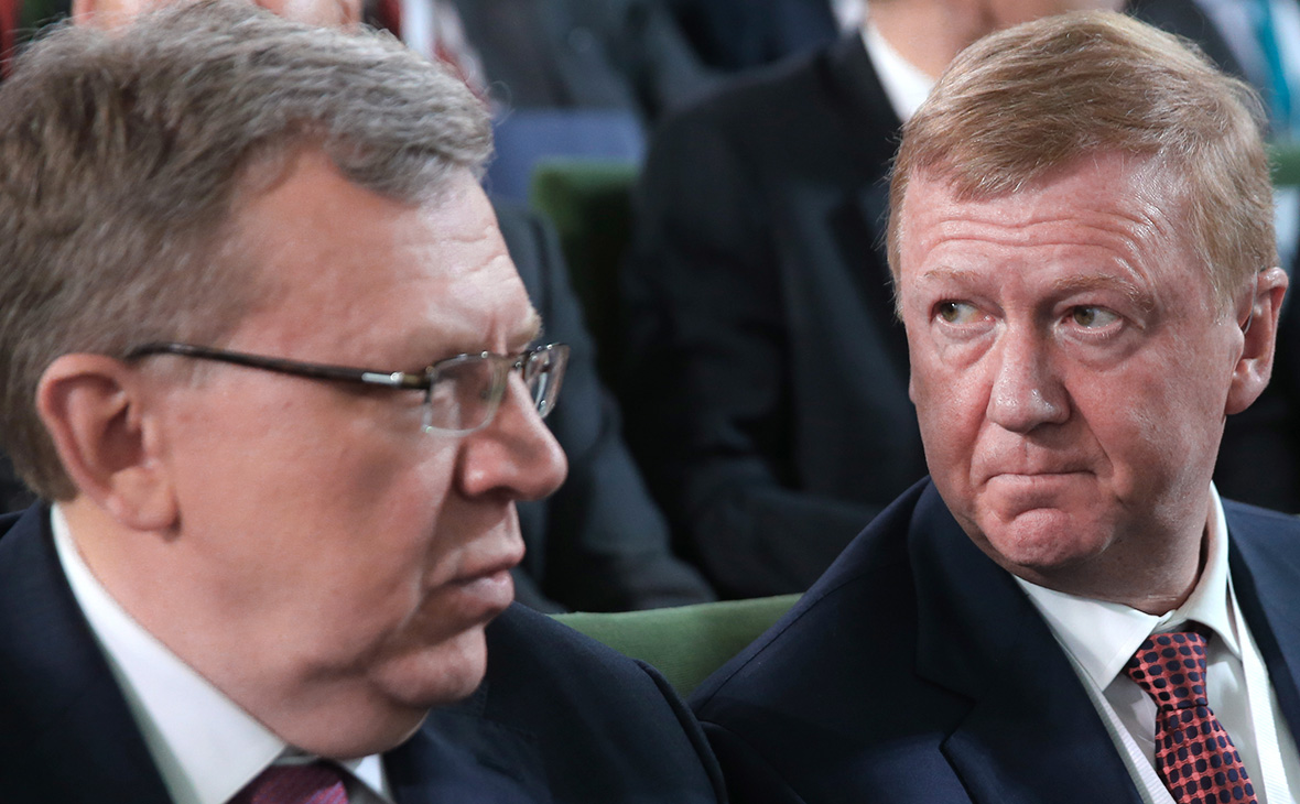 Алексей Кудрин (слева) иАнатолий Чубайс