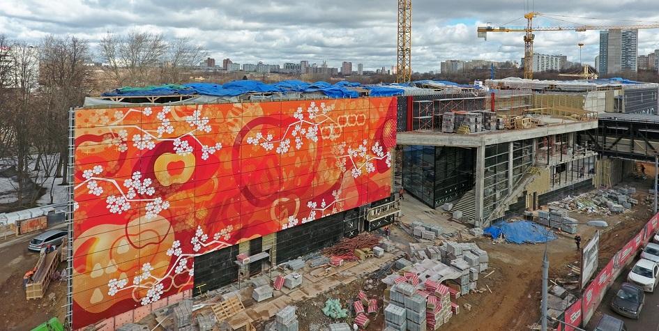 Строительство станции метро«Мичуринский проспект»