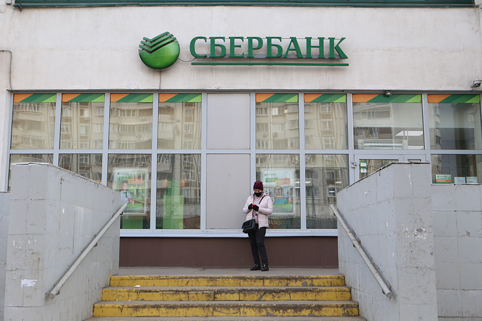 Фото: Ярослав Чингаев/ТАСС