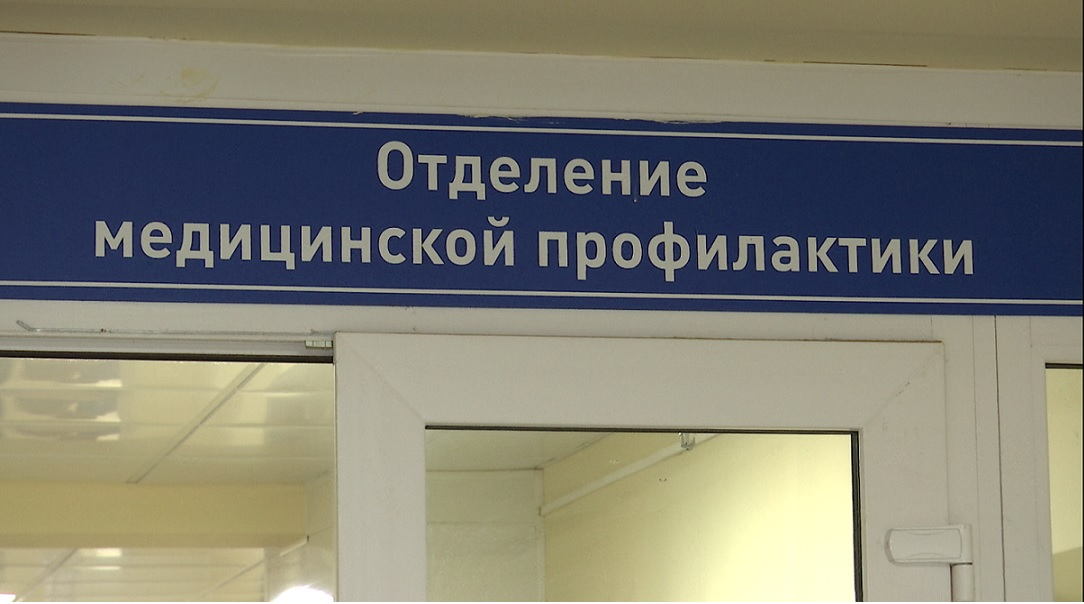 РФ выделит более 750 млн руб. Прикамью на расходы по медицине