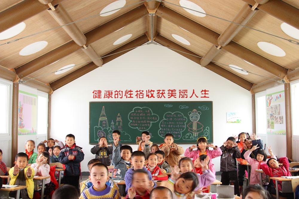 Hualin Temporary Elementary School, 2008, Chengdu, China