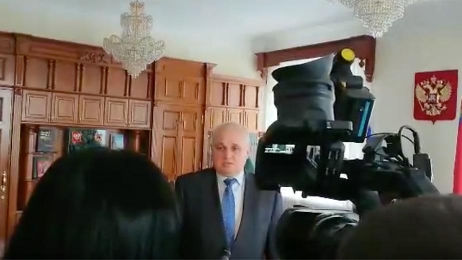 Видео:Вести-Кузбасс