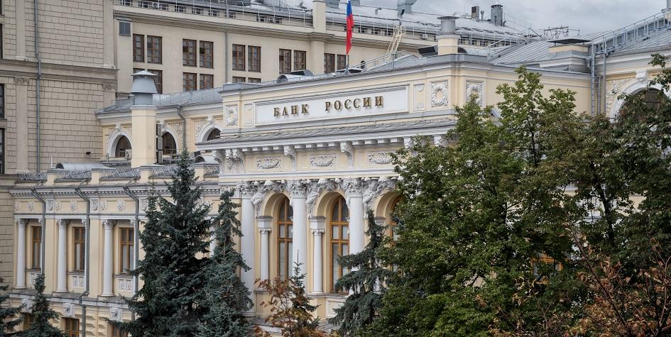 Фото: Евгений Разумный Credit: Ведомости/ТАСС