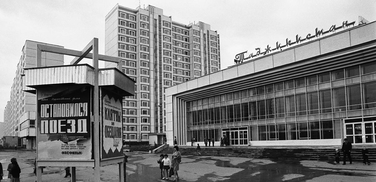 Кинотеатр «Таджикистан» в Строгино в 1982 году